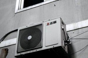 Les raisons d'entretenir la climatisation